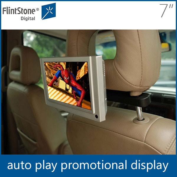 Flintstone 7 inch taxi and cars seat sensor car meida and music lcd digital player