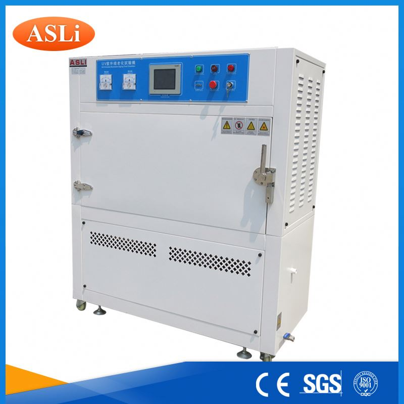 CE Certification uv light climatic test equipment (ASLi Top Quality)
