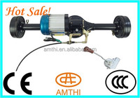 2000 watt electric motor, good quality&best price electric differential motor, separated differential motor with axle