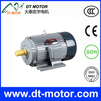 ENERGY SAVING Y SERIES THREE PHASE LITTLE VIBRATION INDUCTION MOTOR
