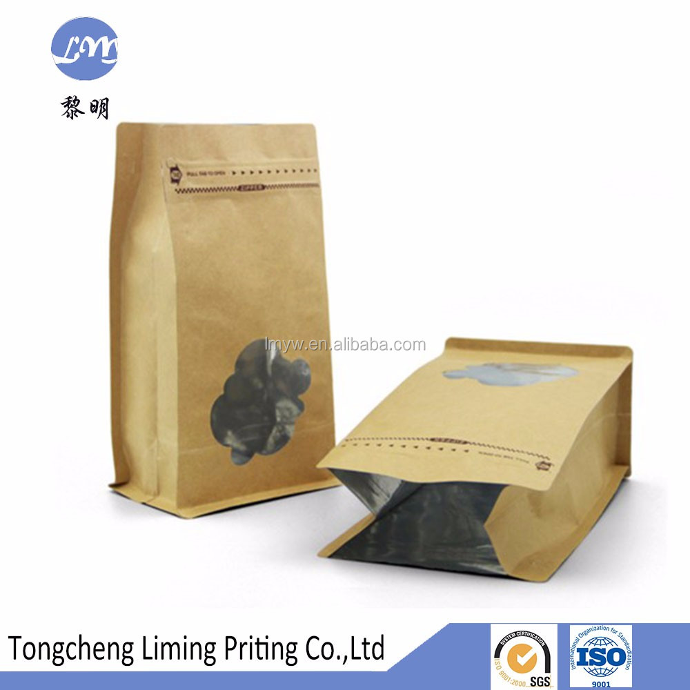 Special designed Kraft paper Flat Bottom stand up pouches