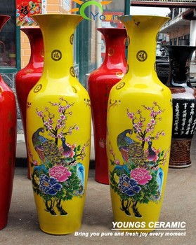 Oriental Ceramic Yellow Red Tall Decorative Floor Vases Buy Yellow Porcelain Vase Red Floor Vase Ceramic Tall Floor Vases Product On Alibaba Com