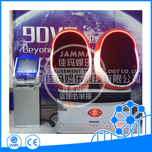 indoor High quality excellent experience 9d vr limitless vision 9d cinema JAMMA AMUSEMENT