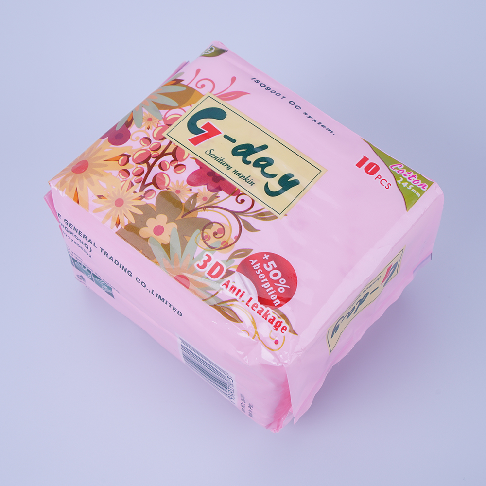 Avail Sanitary Pad Suppliers And Manufacturers Pantiliner At