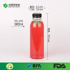 50ml-1000ml factory price china supplier empty food grade container clear juice bottle