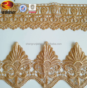 Factory wholesale gentle soft lace trimming or embroidery lace custom lace fabric