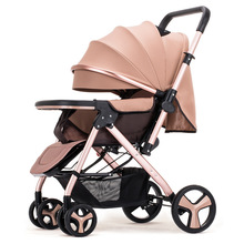 China baby stroller manufacturer wholesale 2016 dsland baby stroller with car seat, see baby stroller