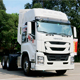 Tractor truck head VC61 GIGA heavy trucks isuzu engine with great price