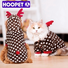 Cat Dog Products Christmas Spot Elk Small Soft Pet Costume