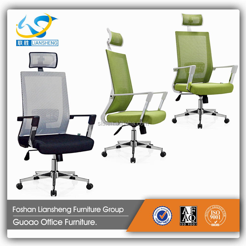 CEO executive for office conference chairs supplier in china contemporary modern office chair C207