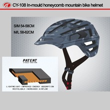 Photos cycling safety bicycle helmet electronic bike helmet CY-108