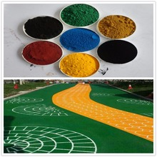 synthetic iron oxide red yellow G313 for asphalt