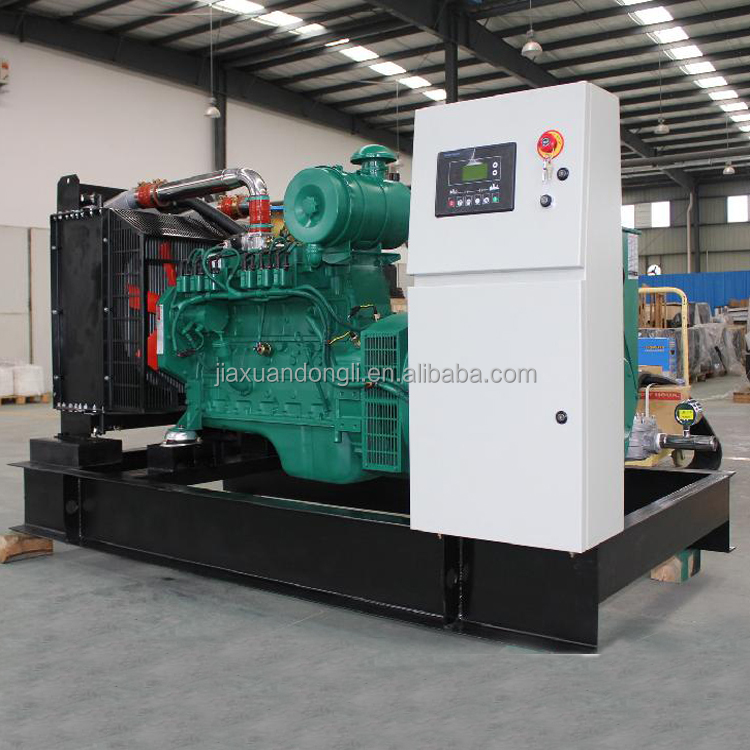 280kw 350kva generator price with cumming engine