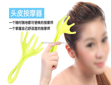 Home and office flexible handheld scalp Head massager