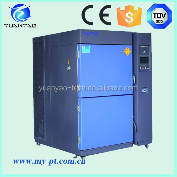RS-485 interface air type thermal shock test cabinet
