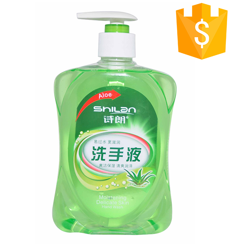 PET trigger spray plastic liquid hand soap bottles