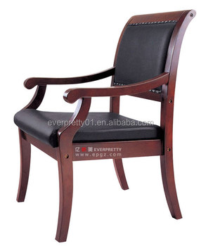 Solid Wood President Office Reception Chair