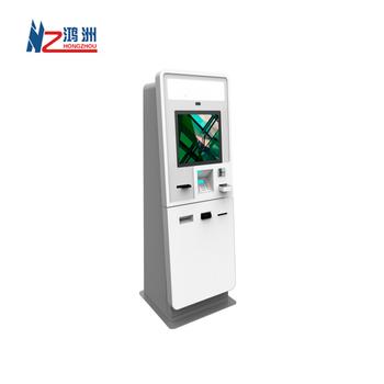 Kiosk Prepaid Mastercard