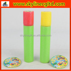 4*20cm Mesh Bag packing Water Guns