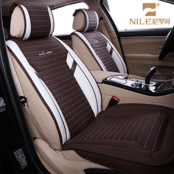 Leather Car Seat Cushion Car Set Seat Cover Malaysia View Car Seat Cover Malaysia Nile Product Details From Henan Nile Industrial Co Ltd On