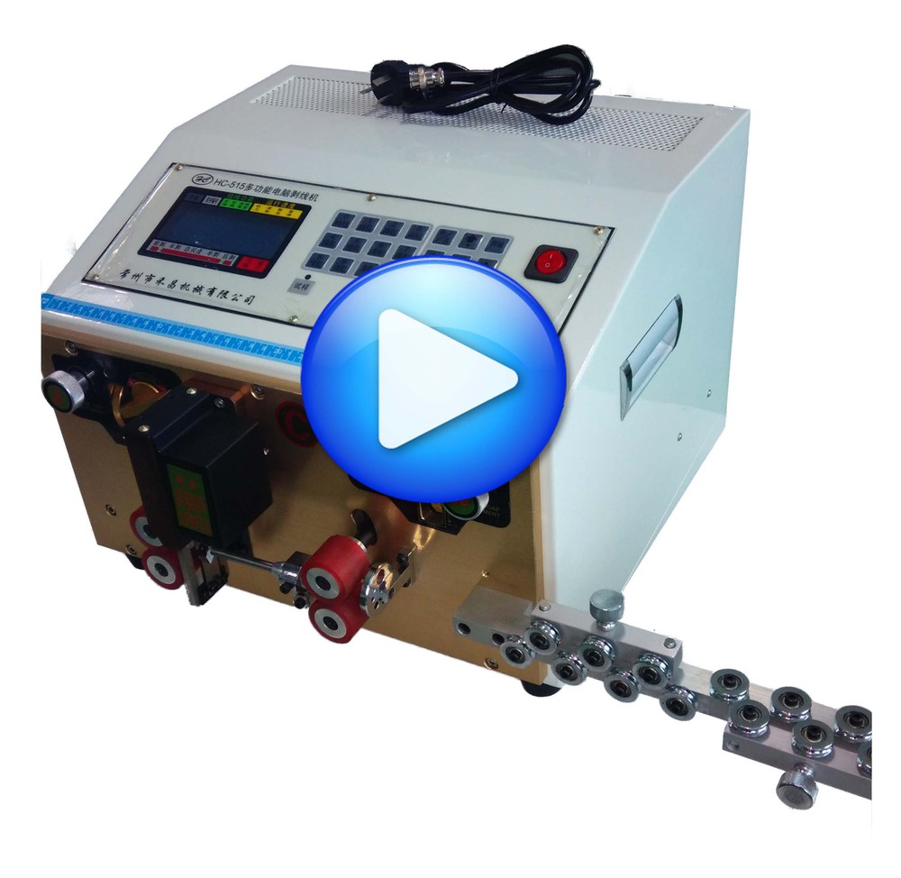Automotive wiring harness chevrolet spark brake cable stripping machine cable cutting and stripping machine