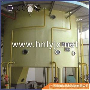 high efficient low price Palm oil waste fertilizer granulation production line