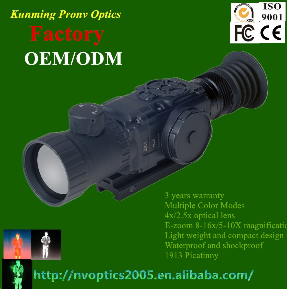 uncooled camera infrared thermal riflescope military