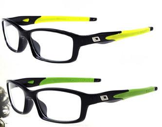 dca3280486 Glasses For Sports 2017