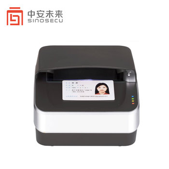Automatic OCR MRZ RFID Passport Scanner and ID Card Reader Machine with Computer Software