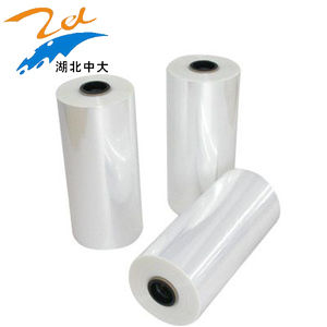 Hot sale POF shrink film 5 layers film