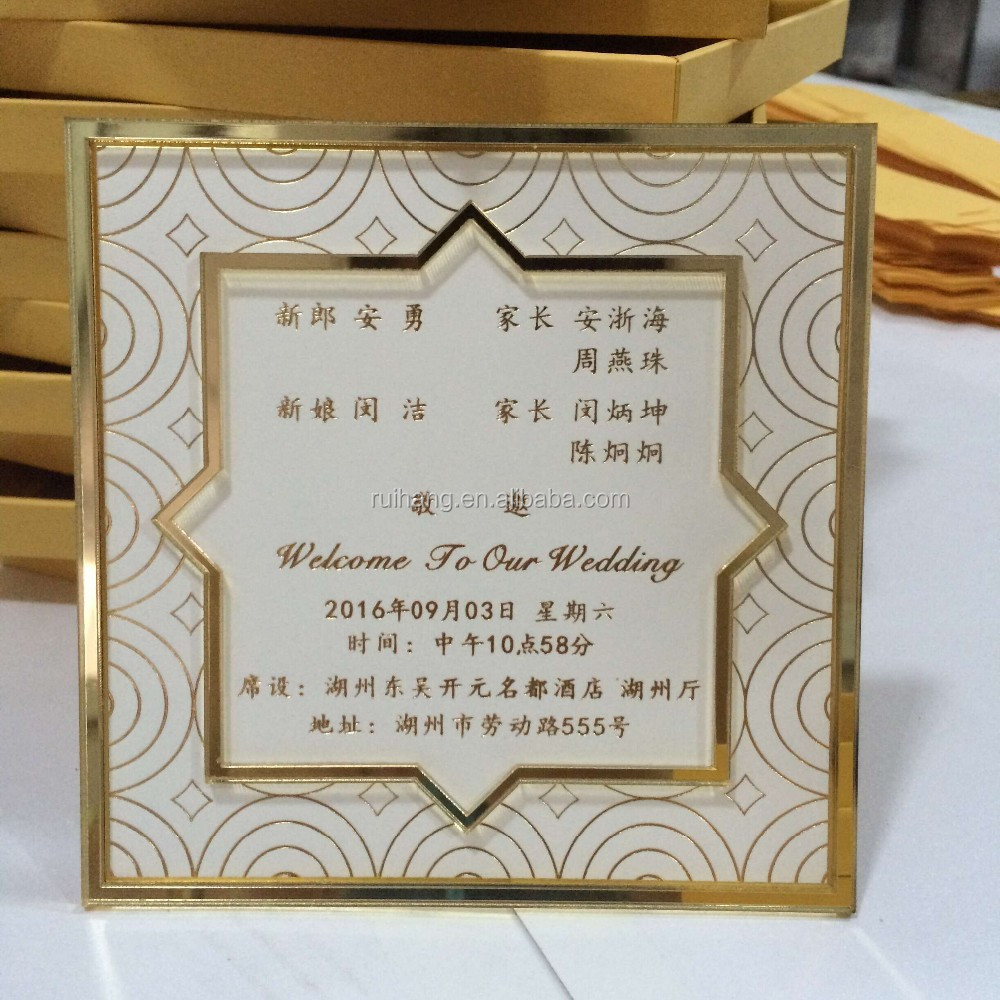 Gold Mirror Laser Cut Acrylic Border On Shiny Papper For Wedding  Invitations Card - Buy Gold Mirror Acrylic Wedding Invitations,Laer Cut  Acrylic Invitations,Royal Wedding Invitation Product on Alibaba.com