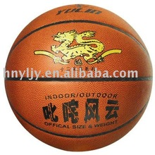 sport game Size 7 leather/PU/PVC Basketball with cute design