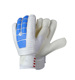 Wholesale Professional Sports Training Cheap Football Gloves