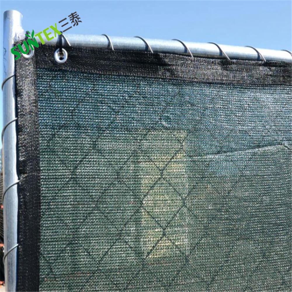 163f2ca4eb20 Green shade cloth fencing mesh,new plastic fabric mesh sun shade sail,balcony  garden wind breaker shading fabric