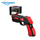 older Pressure Release Toy Gun Bluetooth Shooting game gun AR Attack Augmented Reality Gun