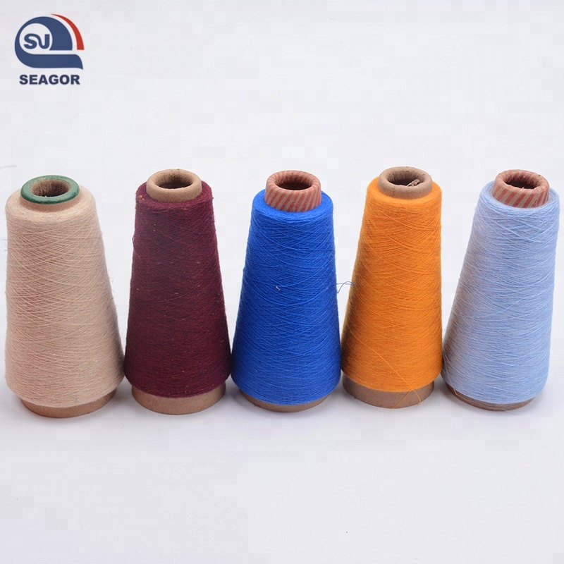 China Surplus Dyed Yarn, China Surplus Dyed Yarn Manufacturers and