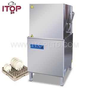 CE Commercial Utility-type automatic kitchen dish washer
