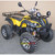 farm atv 150cc farm quads and atv 250cc farm atv