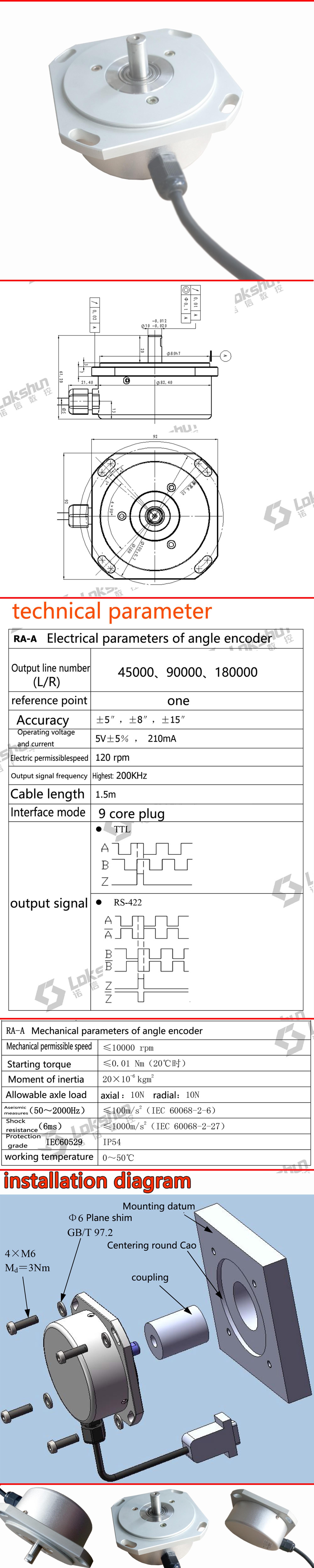 180000L/R angle position sensor, boring machine turntable angle encoder, circular grating rotary worktable digital display RA-A