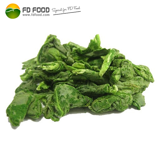 2017 Top Healthy Food Various Freeze Dried Vegetable Spinach