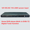 4K/8K/H.265 DC 12V Home DVD built-in DVB-T2 Tuner Decoder Receiver Convertor Satellite receiver Modulator Transmitter