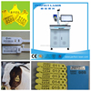 Perfect Laser supply laser printer for ear tags