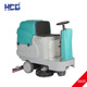 Scrubbing Machine Granite/Gym/Marble/Roots Floor Cleaning Machine