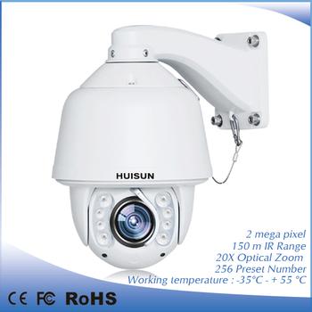 Auto Tracking Fine Cctv Camera,Slow Motion Camera,Brand Cctv Camera China -  Buy Slow Motion Camera,Underwater Cctv Camera,Auto Motion Tracking Ptz