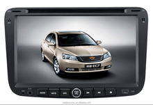 Auto-dvd-navigation für emgrand ec7 <span class=keywords><strong>2012</strong></span>