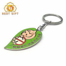 Custom Leaves Shaped Metal Company Name Zinc Alloy Keychain