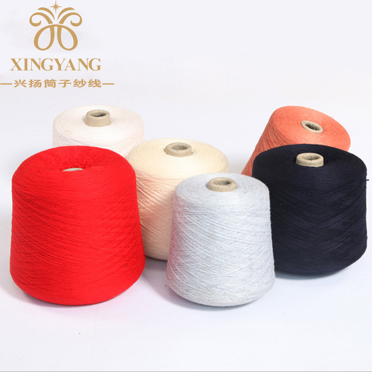 Super soft warm and high quality dyed 100% acrylic knitted rib yarn for fabric
