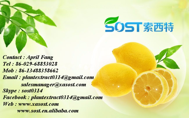 China Supplement natural 10%-99% coenzyme q10