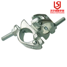 Drop Forged double coupler BS1139 scaffolding fasteners from Tianjin Factory