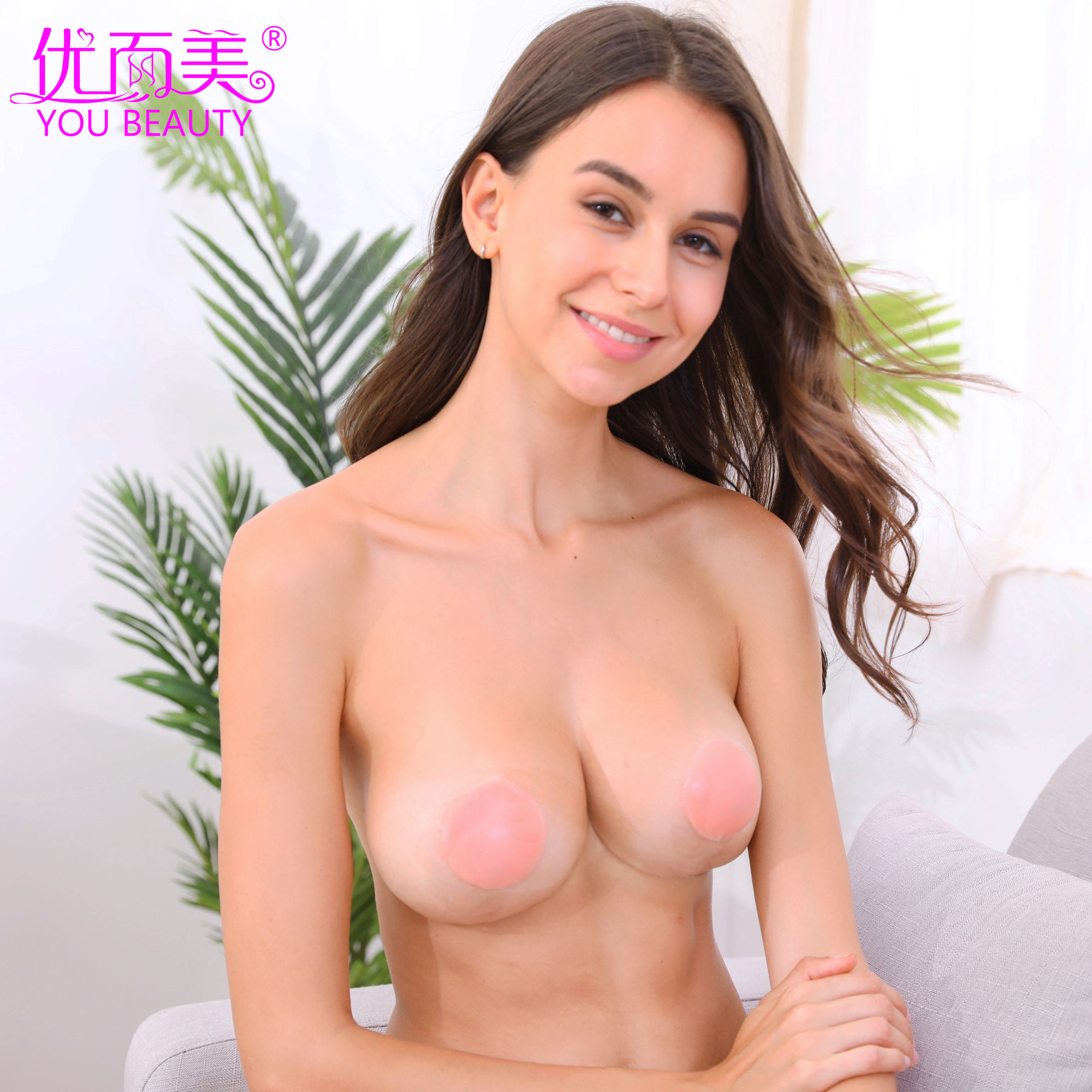 High Quality Silicone Nipple Cover pasties sexy boobs nipple cover, Nude